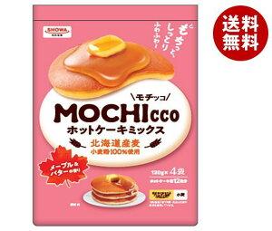 送料無料 【2ケースセット】昭和産業 MOCHIcco(モチッコ) ホットケーキミックス 480g(120g×4袋)×6箱入×(2ケース) ※北海道・沖縄・離島は別途送料が必要。
