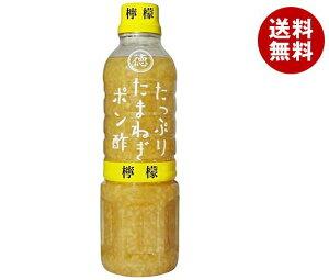 送料無料 【2ケースセット】徳島産業 たっぷりたまねぎ檸檬ポン酢 400mlペットボトル×12本入×(2ケース) ※北海道・沖縄・離島は別途送料が必要。