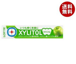 送料無料 ロッテ キシリトールホワイト グリーンアップル 14粒×20個入 ※北海道・沖縄・離島は別途送料が必要。