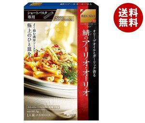 送料無料 【2ケースセット】日本製粉 レガーロ 鯖のアーリオ・オーリオ 90.5g×6箱入×(2ケース) ※北海道・沖縄・離島は別途送料が必要。