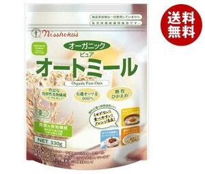 送料無料 【2ケースセット】日本食品製造 日食 オーガニック ピュアオートミール 260g×4袋入×(2ケース) ※北海道・沖縄・離島は別途送料が必要。