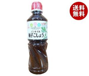 送料無料 ケンコーマヨネーズ トリプルバランス ノンオイル 柚子こしょう 500ml×12本入 ※北海道・沖縄・離島は別途送料が必要。