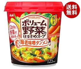 送料無料 【2ケースセット】アサヒグループ食品 おどろき野菜 ボリューム野菜のはるさめスープ 海老味噌タンメン 36.0g×6個入×(2ケース) ※北海道・沖縄・離島は別途送料が必要。