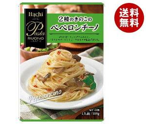 送料無料 【2ケースセット】ハチ食品 パスタボーノ 2種のきのこのペペロンチーノ 100g×24個入×(2ケース) ※北海道・沖縄・離島は別途送料が必要。