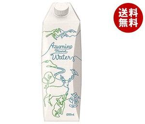 送料無料 ゴールドパック AZUMINO(安曇野)Mineral Water(ミネラルウォーター) 1L紙パック×6本入 ※北海道・沖縄・離島は別途送料が必要。