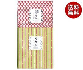 【送料無料・メーカー/問屋直送品・代引不可】 Yamadaen 和のおもてなしギフト KMK-251 ×1個入 ※北海道・沖縄・離島は配送不可。