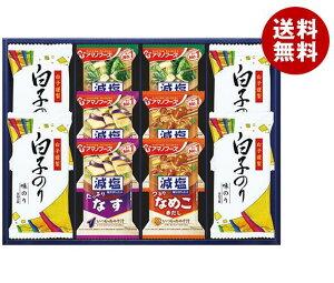 【送料無料・メーカー/問屋直送品・代引不可】 アマノフーズ&白子味のりギフト H-30A ×1個入 ※北海道・沖縄・離島は配送不可。