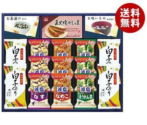 【送料無料・メーカー/問屋直送品・代引不可】 アマノフーズ&白子味のりギフト H-50A ×1個入 ※北海道・沖縄・離島は配送不可。