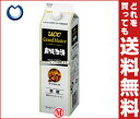 【送料無料】【2ケースセット】UCC Grand Master(グランド マスター) 炭焼珈琲 無糖1000ml紙パック×12本入×(2ケー…