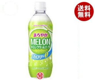 UCC温和的哈密瓜奶油苏打热量零500ml塑料瓶*24本入×(2箱) ※另外的邮费需要北海道、冲绳、孤岛。