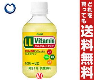 朝日饮料LL vitamin(L L维生素)280ml塑料瓶*24本入 ※另外的邮费需要北海道、冲绳、孤岛。