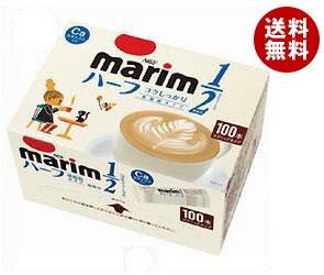 【送料無料】【2ケースセット】AGF マリーム スティック 低脂肪タイプ 3g×100P×12箱入×(2ケース) ※北海道・沖縄・離島は別途送料が必要。