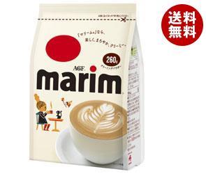 【送料無料】AGF マリーム 260g袋×12袋入 ※北海道・沖縄・離島は別途送料が必要。
