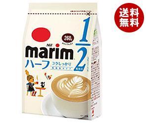 【送料無料】AGF マリーム 低脂肪タイプ 260g袋×12袋入 ※北海道・沖縄・離島は別途送料が必要。