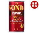 【送料無料】【2ケースセット】アサヒ飲料 WONDA(ワンダ) モーニングショット 185g缶×30本入×(2ケース) ※北海道・沖縄・離島は別途送料が必要。
