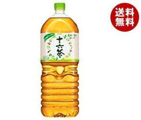 【送料無料】アサヒ飲料 十六茶 2Lペットボトル×6本入 ※北海道・沖縄・離島は別途送料が必要。