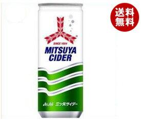 送料無料 アサヒ飲料 三ツ矢サイダー 250ml缶×20本入 ※北海道・沖縄・離島は別途送料が必要。