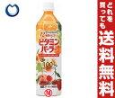 【送料無料】【2ケースセット】富永貿易 ビタミンパーラー 900mlペットボトル×12本入×(2ケース) ※北海道・沖縄・離島は別途送料が必要。