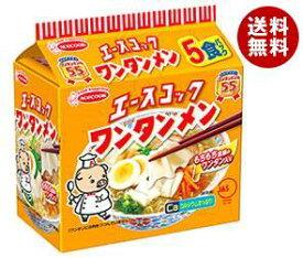 【送料無料】エースコック (袋)ワンタンメン 5食パック×6個入 ※北海道・沖縄・離島は別途送料が必要。