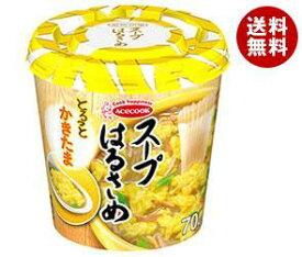 【送料無料】エースコック スープはるさめ かきたま 20g×12(6×2)個入 ※北海道・沖縄・離島は別途送料が必要。
