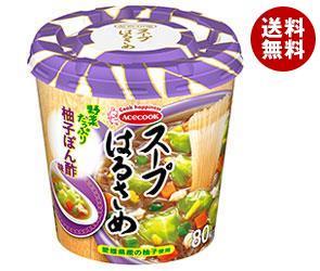 【送料無料】エースコック スープはるさめ 柚子ぽん酢味 32g×12(6×2)個入 ※北海道・沖縄・離島は別途送料が必要。
