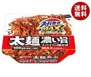 【送料無料】エースコック スーパーカップMAX 大盛り 太麺濃い旨スパイシー焼そば 176g×12個入 ※北海道・沖縄・離島は別途送料が必要。