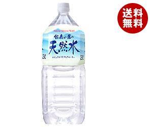 【送料無料】鈴鹿山麓の天然水 2Lペットボトル×6本入 ※北海道・沖縄・離島は別途送料が必要。