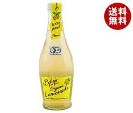 【送料無料】ユウキ食品 オーガニック レモネード 250ml瓶×12本入 ※北海道・沖縄・離島は別途送料が必要。