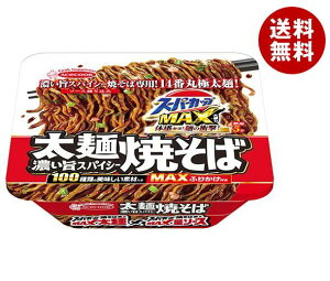 送料無料 エースコック スーパーカップMAX 大盛り 太麺濃い旨スパイシー焼そば 176g×12個入 ※北海道・沖縄・離島は別途送料が必要。