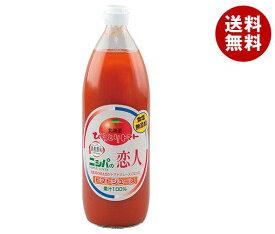 送料無料 【2ケースセット】JA平取町 ニシパの恋人 トマトジュース (無塩) 1L瓶×6本入×(2ケース) ※北海道・沖縄・離島は別途送料が必要。