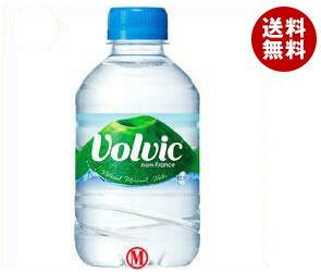【送料無料】【2ケースセット】キリン Volvic(ボルヴィック) 330mlペットボトル×24本入×(2ケース) ※北海道・沖縄・離島は別途送料が必要。