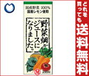 【送料無料】【2ケースセット】ふくれん 野菜畑からジュースになりました。200ml紙パック×24本入×(2ケース) ※北海道・沖縄・離島は別途送料が必要。