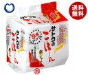 【送料無料】サトウ食品 サトウのごはん 銀シャリ 5食パック (200g×5食)×8袋入 ※北海道・沖縄・離島は別途送料が必…