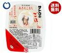 【送料無料】サトウ食品 サトウのごはん 秋田県産あきたこまち 200g×20個入 ※北海道・沖縄・離島は別途送料が必要。