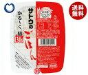 【送料無料】サトウ食品 サトウのごはん 新潟県産コシヒカリ かる〜く一膳 130g×20個入 ※北海道・沖縄・離島は別途送料が必要。