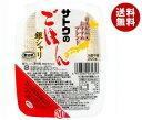 【送料無料】サトウ食品 サトウのごはん 銀シャリ 200g×20個入 ※北海道・沖縄・離島は別途送料が必要。