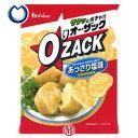 【送料無料】ハウス食品 オーザック(あっさり塩) 68g×24入 ※北海道・沖縄・離島は別途送料が必要。