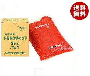 【送料無料】【2ケースセット】ハグルマ JAS特級 トマトケチャップ 3kg袋パック×4袋入×(2ケース) ※北海道・沖縄・離島は別途送料が必要。