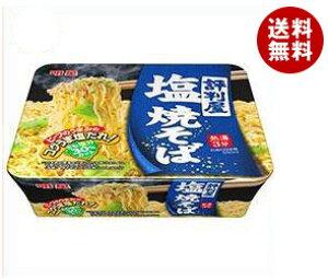 送料無料 明星食品 評判屋 塩焼そば 104g×12個入 ※北海道・沖縄・離島は別途送料が必要。