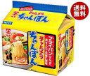 【送料無料】明星食品 チャルメラ ちゃんぽん 5食パック×6個入 ※北海道・沖縄・離島は別途送料が必要。