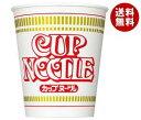 【送料無料】日清食品 カップヌードル 77g×20個入 ※北海道・沖縄・離島は別途送料が必要。