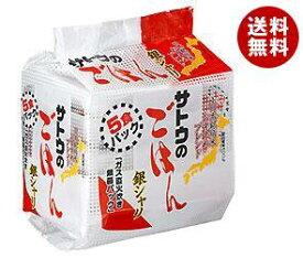 【送料無料】【2ケースセット】サトウ食品 サトウのごはん 銀シャリ 5食パック (200g×5食)×8袋入×(2ケース) ※北海道・沖縄・離島は別途送料が必要。