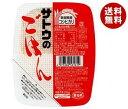 【送料無料】サトウ食品 サトウのごはん 新潟県産コシヒカリ 200g×20個入 ※北海道・沖縄・離島は別途送料が必要。
