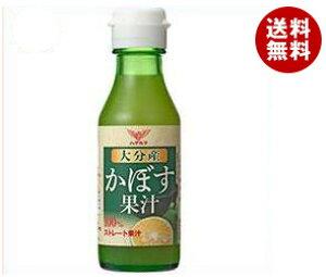 送料無料 ハグルマ 大分産 かぼす果汁 100ml瓶×12(6×2)本入 ※北海道・沖縄・離島は別途送料が必要。
