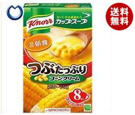 【送料無料】【2ケースセット】味の素 クノール カップスープ つぶたっぷりコーンクリーム (16.5g×8袋)×6箱入×(2ケース) ※北海道・沖縄・離島は別途送料が必要。