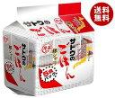 送料無料 【2ケースセット】サトウ食品 サトウのごはん 銀シャリ 5食パック (200g×5食)×8袋入×(2ケース) ※北海道・沖縄・離島は別途送料が必要。