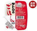 【送料無料】【2ケースセット】サトウ食品 サトウのごはん 新潟県産コシヒカリ 200g×20個入×(2ケース) ※北海道・沖…