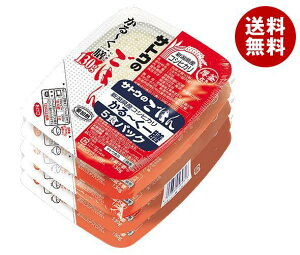 送料無料 サトウ食品 サトウのごはん 新潟県産コシヒカリ かる〜く一膳 5食パック (130g×5食)×12個入 ※北海道・沖縄・離島は別途送料が必要。