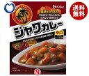 送料無料 ハウス食品 ジャワカレー レトルト 辛口 210g×30個入 ※北海道・沖縄・離島は別途送料が必要。