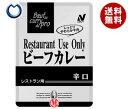 【送料無料】ニチレイ Restaurant Use Only (レストラン ユース オンリー) ビーフカレー 辛口200g×30個入 ※北海道・沖縄・離島は別途送料が必要。